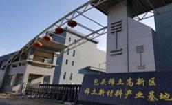 メッキ工場JSP