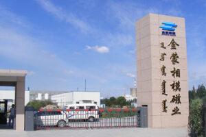 ネオジム磁石生産工場JSM(包頭)直営工場
