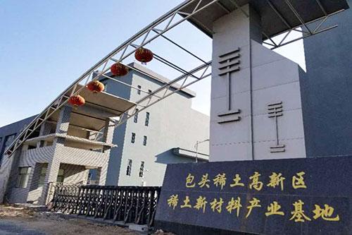 メッキ工場JSP(包頭)直営工場